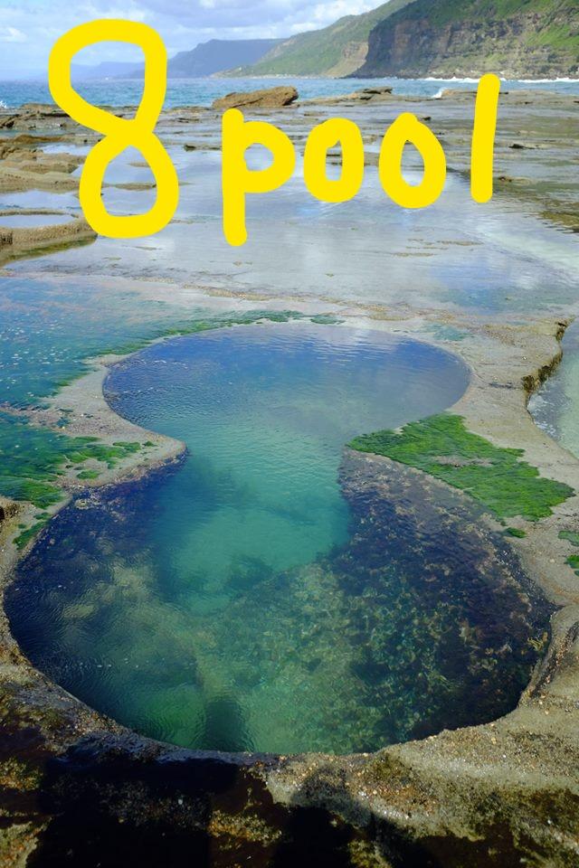 絶景!figure eight pool/ エイトプールへの行き方 in Royal National Park