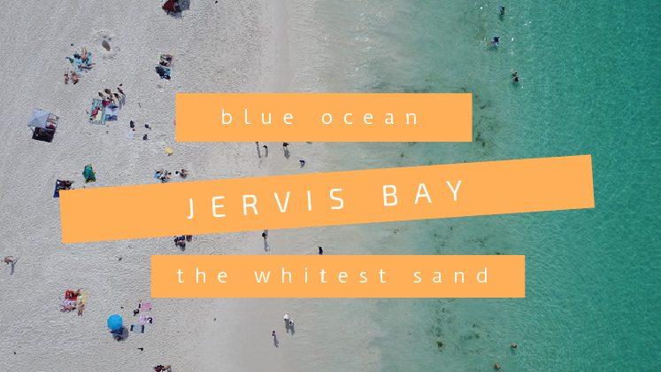 NSWで一番好きなビーチ ジャービスベイ